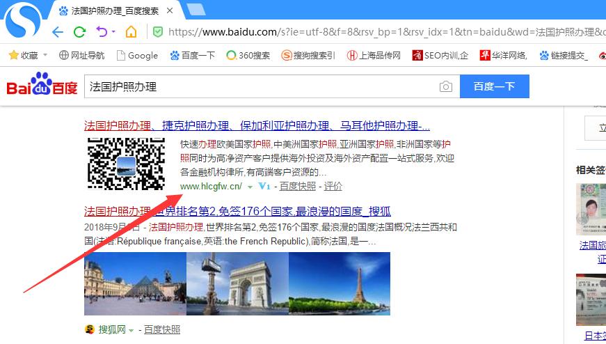 某移民公司在张泽华老师网络营销帮助下提升业绩5000万。